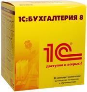 1С:Бухгалтерия для Туркменистана
